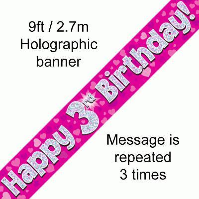Pink 3rd Birthday Banner